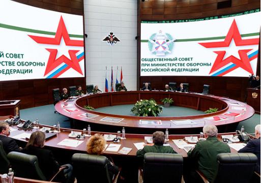 Заседание общественного совета при Минобороны РФ_28_12_2016