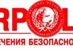 Ведущие российские и зарубежные компании примут участие в выставке «Интерполитех-2017»