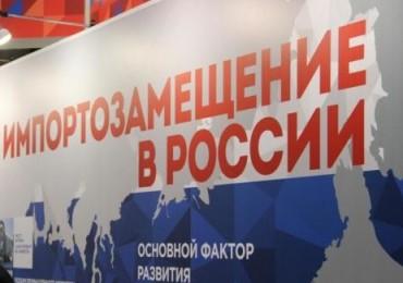 На госзакупки иностранных товаров для нужд обороны наложен ЗАПРЕТ