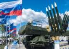"""В следующем году форум """"Армия"""" пройдет в Кубинке, в Нижнем Тагиле развернется """"Диверсификация"""""""