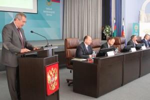 Дмитрий Рогозин на открытии площадки для торгов АСТ ГОЗ