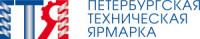 14–16 марта 2017 года Петербургская техническая ярмарка (ПТЯ) станет встречей ведущих промышленных предприятий России и зарубежья.