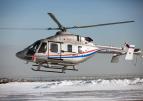 На юбилейной выставке HeliRussia 2017 подведут итоги конкурса «Лучший аэродром России»