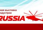 """Премия """"Лучший по профессии"""" принимает заявки номинантов"""