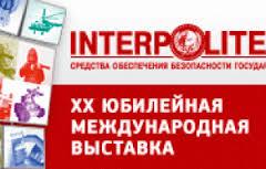 Утверждена Концепция «Дня передовых технологий правоохранительных органов Российской Федерации»