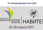 Навигационный рынок России: новые технологии, новые услуги, новые бизнес-модели
