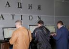 Открыта регистрация посетителей и СМИ