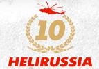 Экспозиция российских и зарубежных двигателей для вертолетов