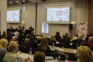 Конференция по ГОЗ_ 26.05.2017_СПб