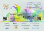 Навигационный рынок России: в основе дальнейшего развития рынка – объединение на основе глобального навигационного пространства