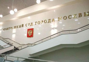 Cуд поддержал ФАС России в споре с производителем электротехнических изделий для летательных аппаратов