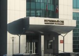 Действия сотрудников ФАС признаны законными