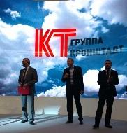 Группа Кронштадт на МАКС-2017
