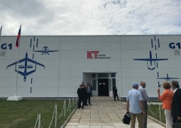 Группа «Кронштадт» представила на МАКСе уникальный комплекс воздушной разведки с БЛА
