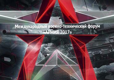 На полигоне Кадамовский в Ростовской области начались репетиции динамического показа боевой техники в рамках МВТФ «Армия-2017»