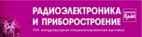 """17-Я МЕЖДУНАРОДНАЯ СПЕЦИАЛИЗИРОВАННАЯ ВЫСТАВКА """"РАДИОЭЛЕКТРОНИКА И ПРИБОРОСТРОЕНИЕ"""""""