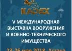 KADEX 2018