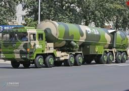 Китай стал третьей ядерной сверхдержавой?