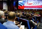 Итоги Международного военно-технического форума «Армия-2017»