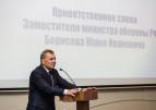 Министерство обороны Российской Федерации приглашает на III Международный Форум «Микроэлектроника 2017»