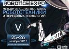 Robotics Expo 2017: лучшие разработки робототехники на одной площадке
