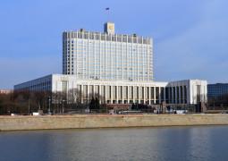 Правительство РФ поддержало разработанные ФАС изменения в условия оборонных контрактов
