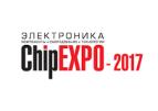 В Москве стартовала юбилейная выставка «ChipEXPO – 2017».