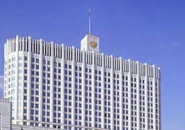 Правительство России укрепит международный мир
