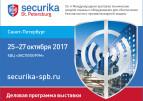 Выставка Securika St. Petersburg продемонстрировала новые достижения в индустрии безопасности