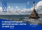 Опубликован состав Оргкомитета Форума СИ МБФ 2018
