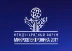 Международный Форум «Микроэлектроника-2017»