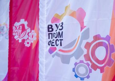 С 13 по 14 декабря в Москве прошел IV Всероссийский студенческий научно-технический фестиваль «ВУЗПРОМФЕСТ»