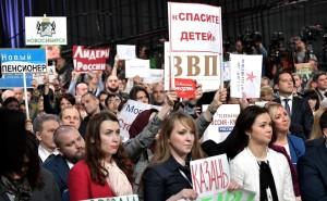 Пресс-конференция В. Путина_14.12.2017