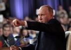 Путин: Военные расходы России в 2018 году составят 2,8 трлн рублей