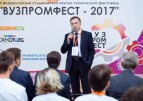 IV Всероссийский студенческий фестиваль «ВУЗПРОМФЕСТ» представит проекты для научно-технологического развития России