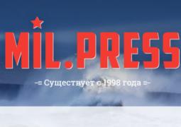 Медиа группа Mil.Press отмечает 20-летие своей работы