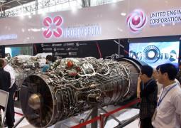 """""""Оборонпром"""" ликвидируют в течение месяца"""