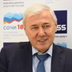 Анатолий Аксаков_Форум в Сочи_15.02.2018_фото Васев Стоян