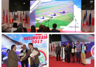 «Лучший аэродром АОН России» на HeliRussia 2018