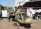 Испытания новогобеспилотного вертолетасо взлетной массой до 500 кг начнутся во второй половине этого года