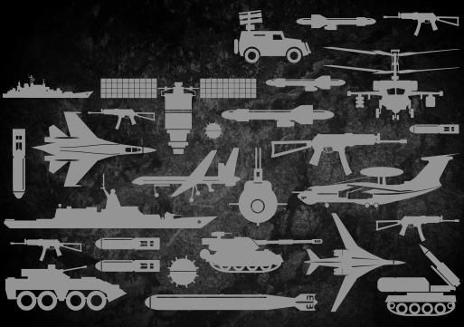 Каталог военной техники_ЗАСТАВКА_513х361
