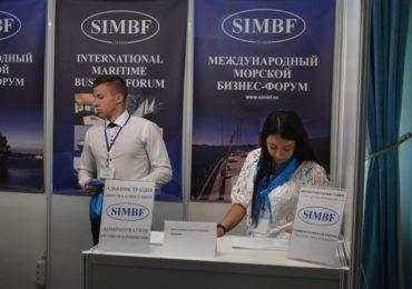 Шестой морской бизнес-форум СИ МБФ 2018 пройдет в лучшем отеле Севастополя