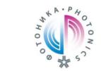 «Фотоника. Мир лазеров и оптики-2018» – главное событие года для отечественного лазерно-оптического сообщества