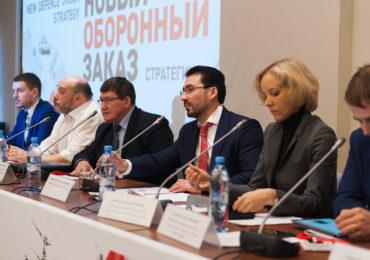 12-13 июля в Сочи обсудят актуальные вопросы гособоронзаказа