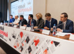 Закупки в сфере ГОЗ: Комментарии спикеров конференции