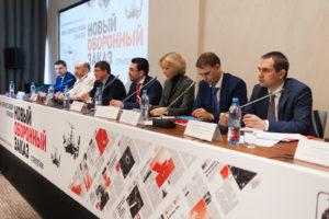 Конференция_Закупки и ценообразование в ГОЗ_16.03.2018-СП
