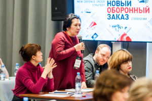 Конференция по ГОЗ_16.03.2018_СПб_Участник-Вопрос