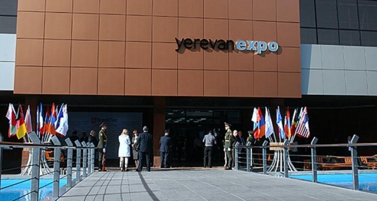 Выставка ArmHiTec- 2018 _Ереван