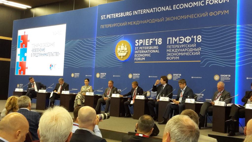 ПМЭФ-2018_Форум малого и среднего предпринимательства_Пленарное заседание