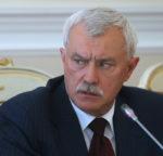 Георгий Полтавченко_Губернатор Санкт-Петербурга
